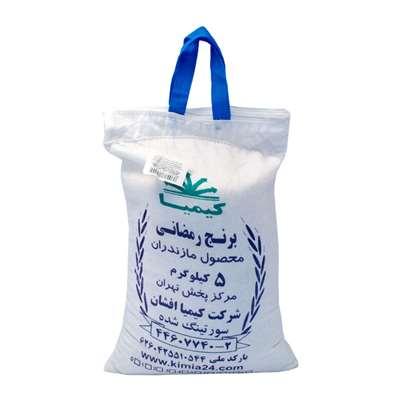 برنج رمضانی کیمیا محصول مازندران 5 کیلوگرم