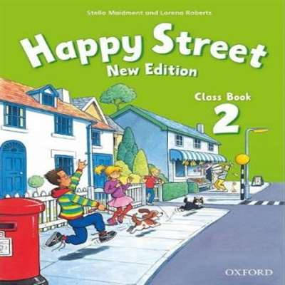 Happy street 2 New Editon