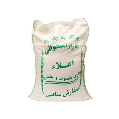 کارتن 4 عددی برنج طارم استخوانی اعلاء مناقبی 10 کی