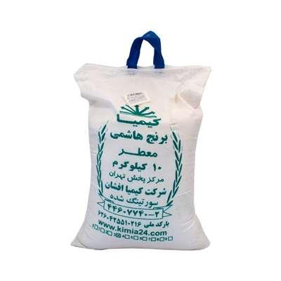 برنج هاشمی کیمیا 10 کیلوگرم