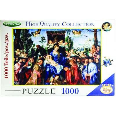 پازل 1000 قطعه (2981)