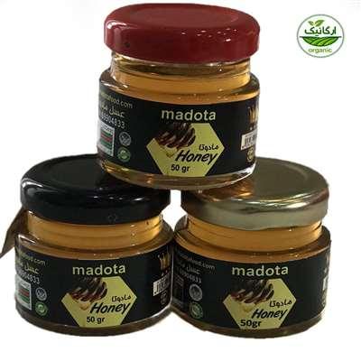 عسل ارگانیک مادوتا  50 گرمی