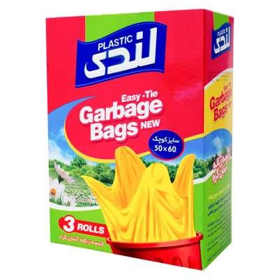 کیسه زباله آسان گره لندی پلاستیک 50*60 کوچک 54 عدد